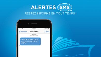 صورة Alertes SMS