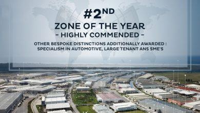 صورة المنصة الصناعية طنجة المتوسط ثاني أفضل منطقة اقتصادية في العالم